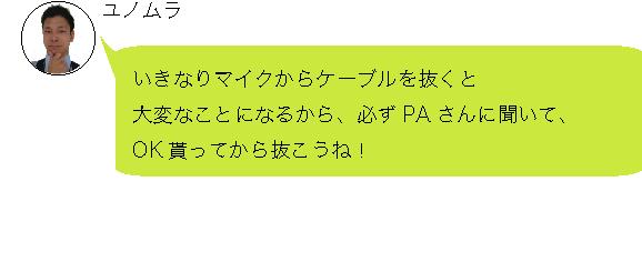 f:id:shima_c_shinjuku:20180621153640p:plain