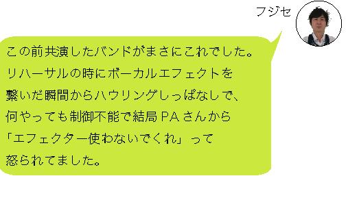 f:id:shima_c_shinjuku:20180621153651p:plain