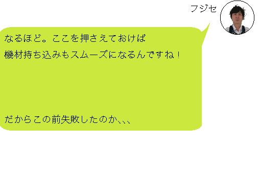 f:id:shima_c_shinjuku:20180621153709p:plain