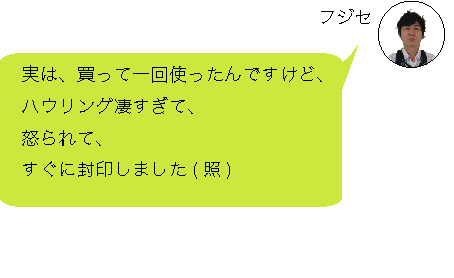 f:id:shima_c_shinjuku:20180621153730p:plain