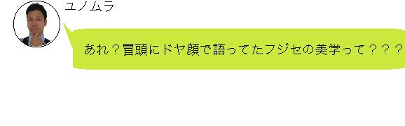 f:id:shima_c_shinjuku:20180621153746p:plain