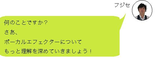 f:id:shima_c_shinjuku:20180621153758p:plain