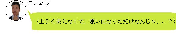 f:id:shima_c_shinjuku:20180621153812p:plain