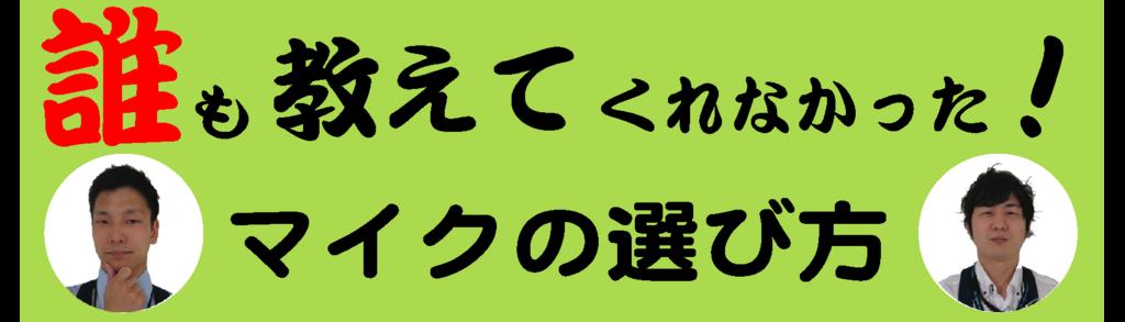 f:id:shima_c_shinjuku:20180626121612p:plain
