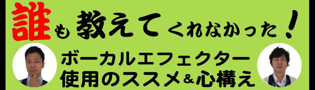 f:id:shima_c_shinjuku:20180626121925p:plain