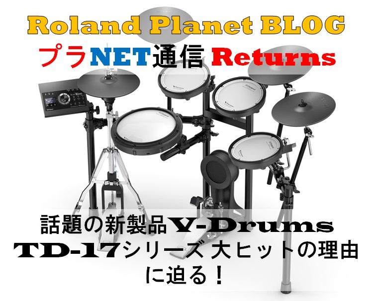 f:id:shima_c_shinjuku:20180706192940j:plain