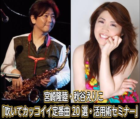 f:id:shima_c_shinjuku:20180723163601j:plain