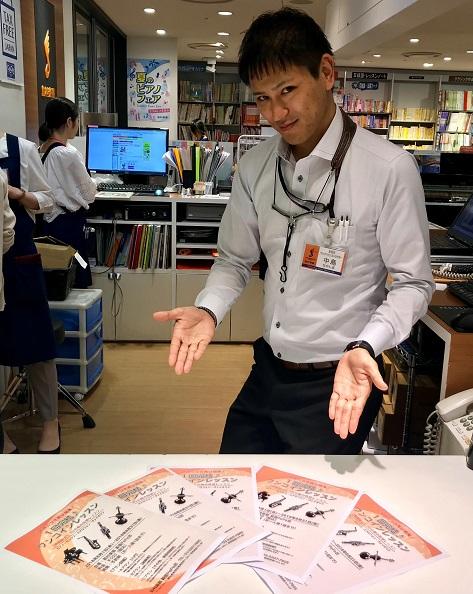 f:id:shima_c_shinjuku:20180811185652j:plain