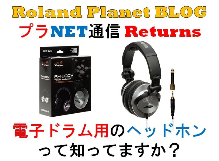 f:id:shima_c_shinjuku:20180815133153j:plain