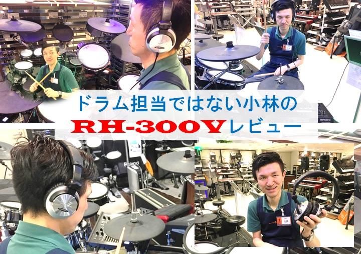 f:id:shima_c_shinjuku:20180815133209j:plain