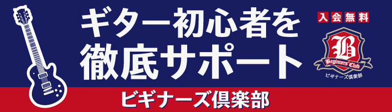 f:id:shima_c_shinmisato:20170824172639j:plain