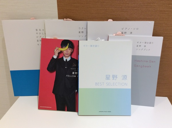 f:id:shima_c_shinmisato:20171026203330j:plain