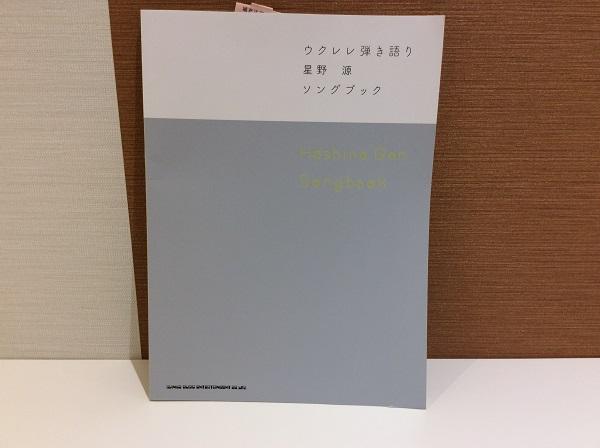 f:id:shima_c_shinmisato:20171026203345j:plain
