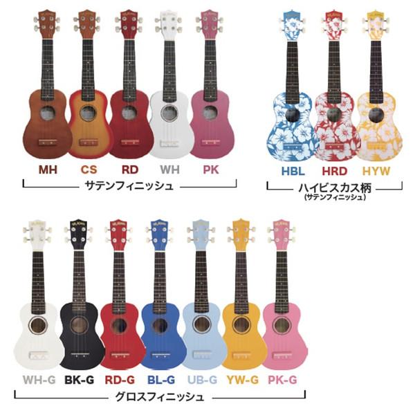 f:id:shima_c_shinmisato:20171109180118j:plain
