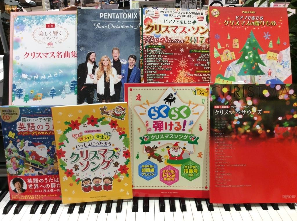 f:id:shima_c_shinmisato:20171116134416j:plain