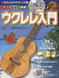f:id:shima_c_shinmisato:20171126103547j:plain