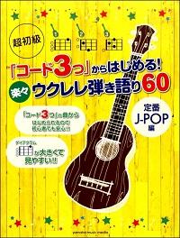 f:id:shima_c_shinmisato:20171126103714j:plain