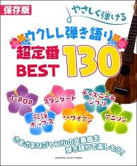 f:id:shima_c_shinmisato:20171126103723j:plain