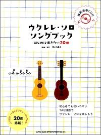 f:id:shima_c_shinmisato:20171126103732j:plain