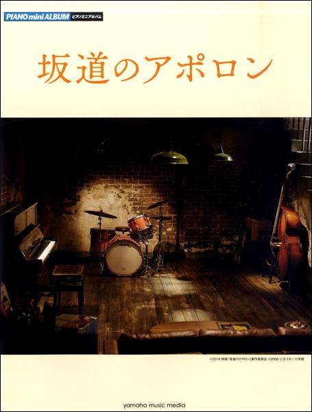 f:id:shima_c_shinmisato:20180330192702j:plain