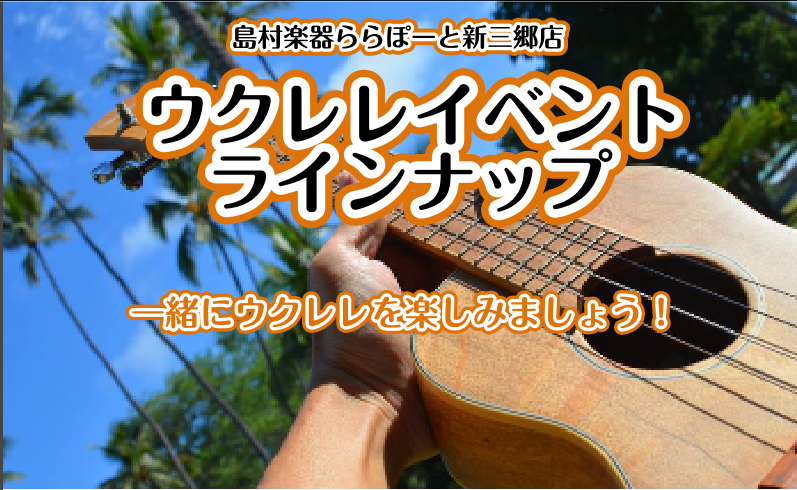 f:id:shima_c_shinmisato:20180403155132p:plain