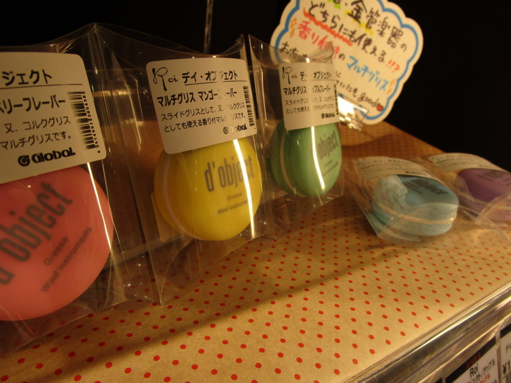 f:id:shima_c_shinmisato:20180502170315j:plain