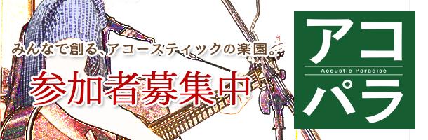 f:id:shima_c_shintokorozawa:20151221173124p:plain