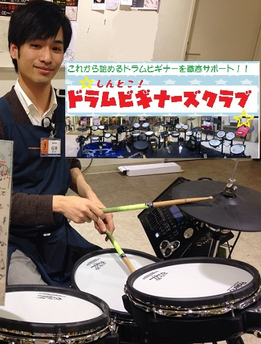 f:id:shima_c_shintokorozawa:20161017115555j:plain