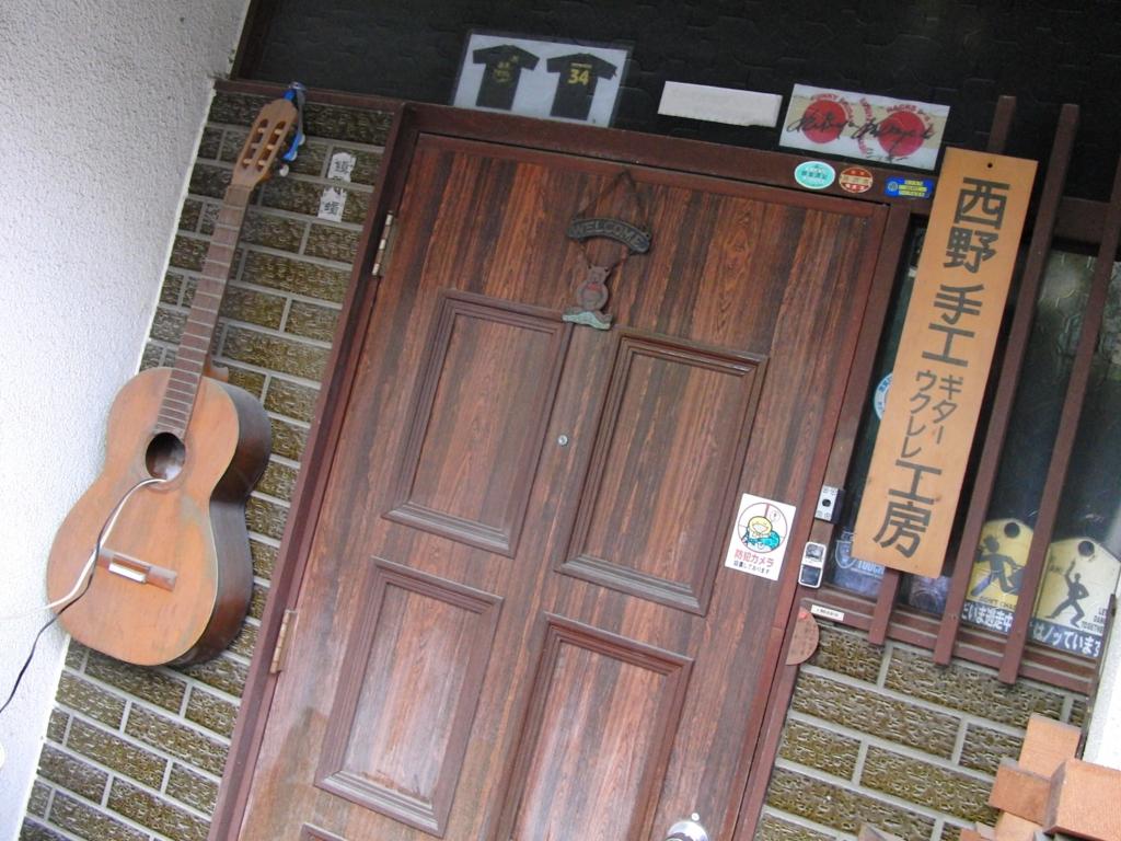 f:id:shima_c_shintokorozawa:20161103174516j:plain