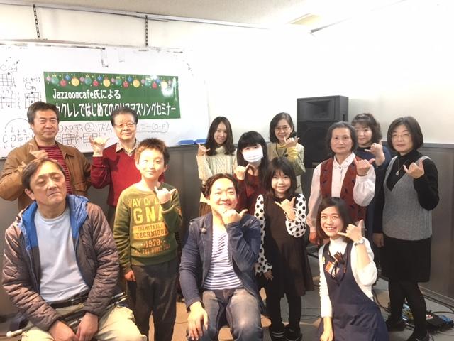 f:id:shima_c_shintokorozawa:20161215172038j:plain