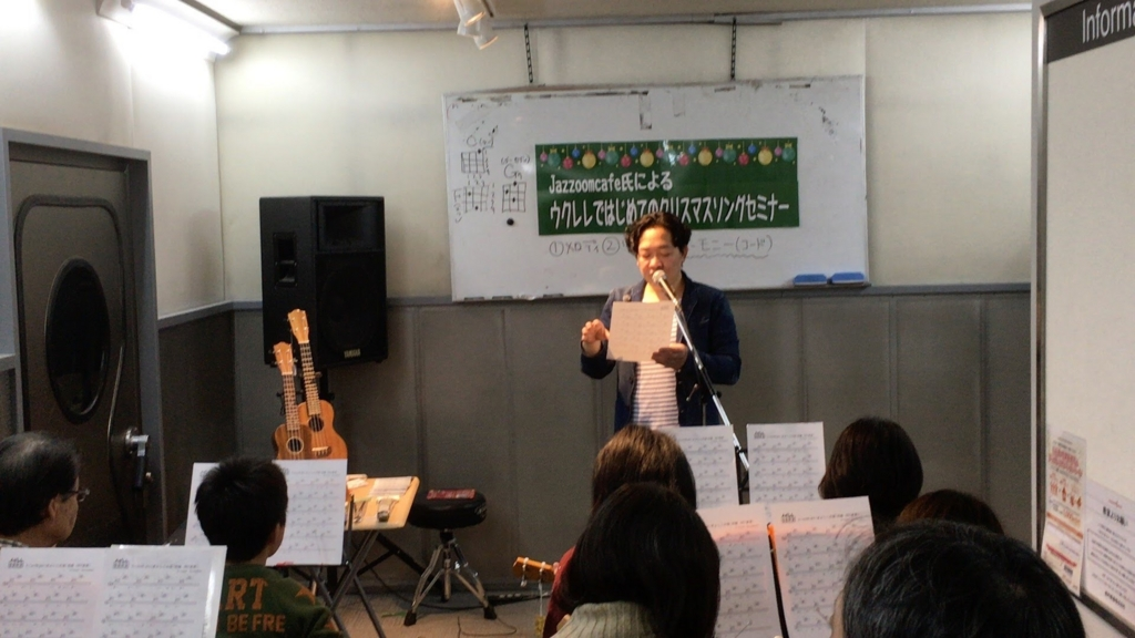f:id:shima_c_shintokorozawa:20161223191127j:plain