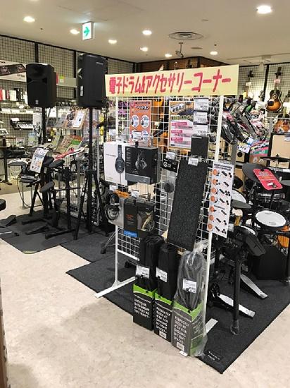 f:id:shima_c_shintokorozawa:20170120180931j:plain