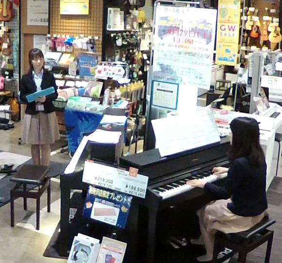 f:id:shima_c_shintokorozawa:20170512190006j:plain