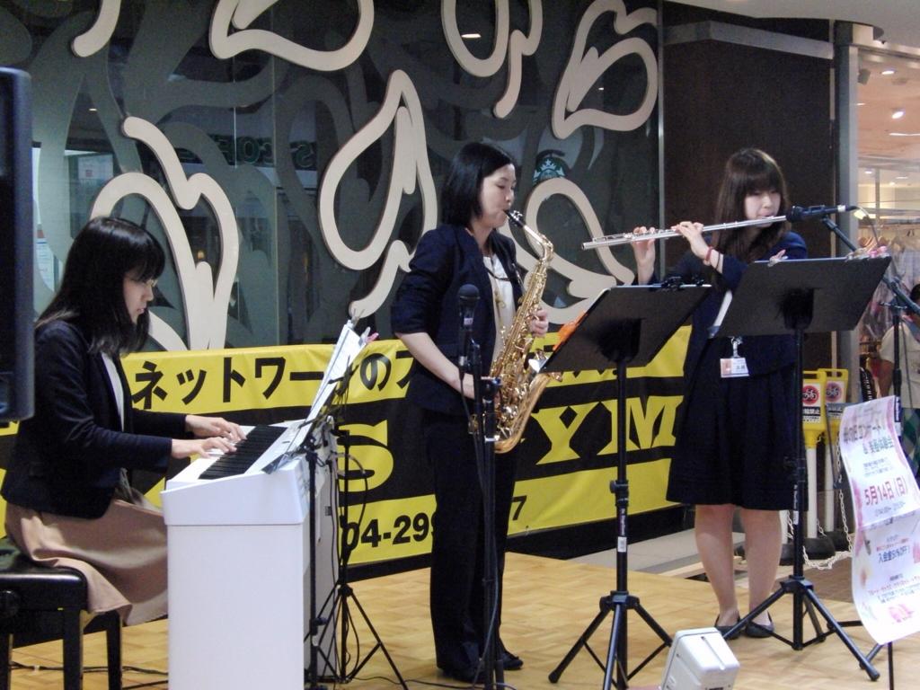 f:id:shima_c_shintokorozawa:20170516193640j:plain