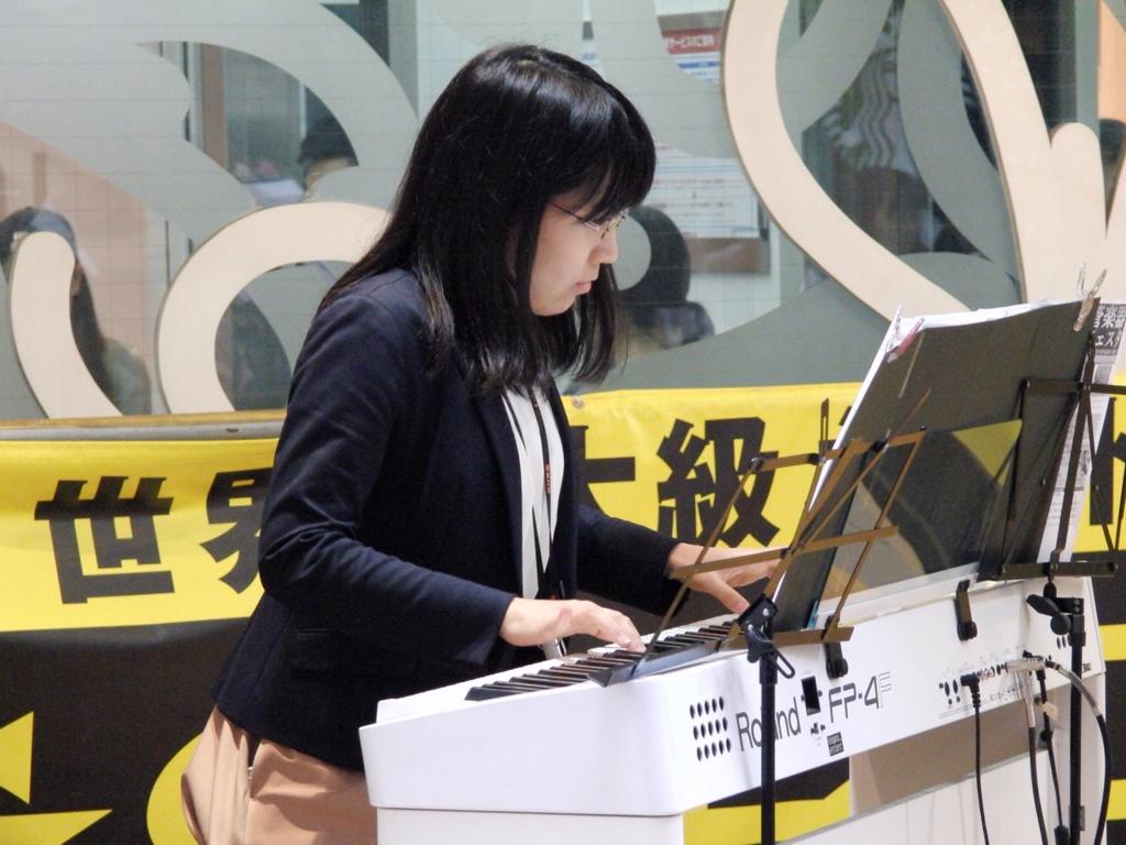 f:id:shima_c_shintokorozawa:20170517134025j:plain