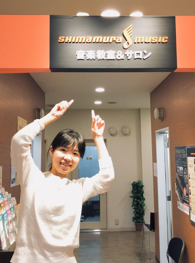 f:id:shima_c_shintokorozawa:20171016152235j:plain