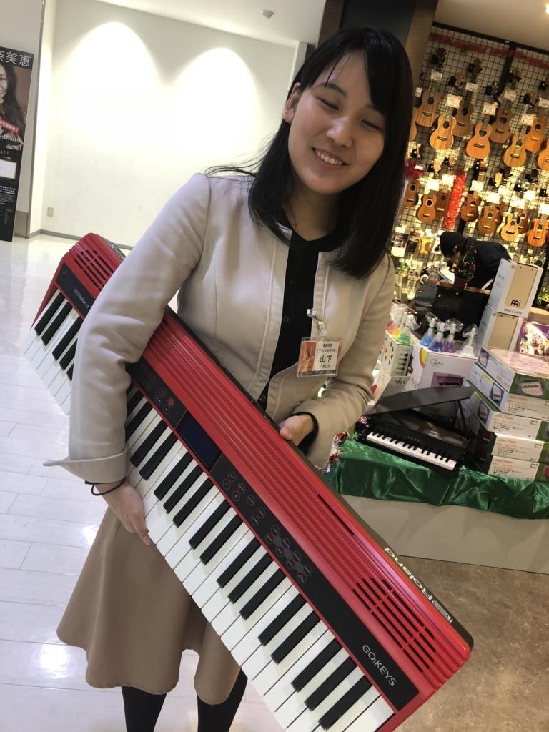 f:id:shima_c_shintokorozawa:20171218102234j:plain