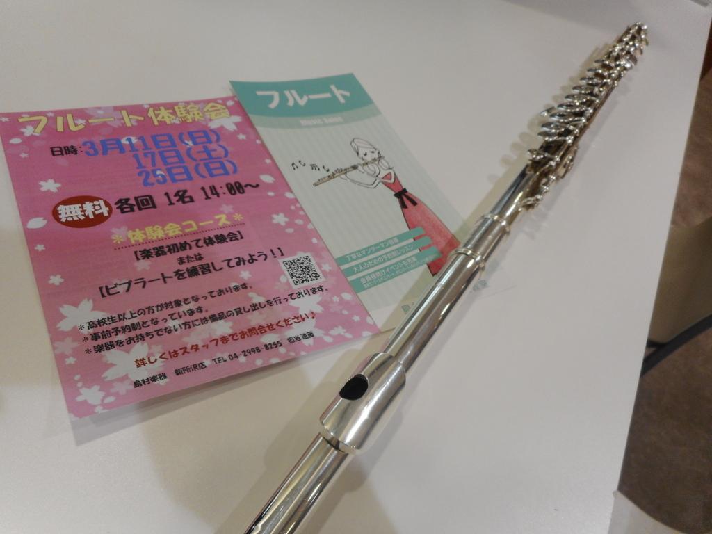 f:id:shima_c_shintokorozawa:20180310111607j:plain