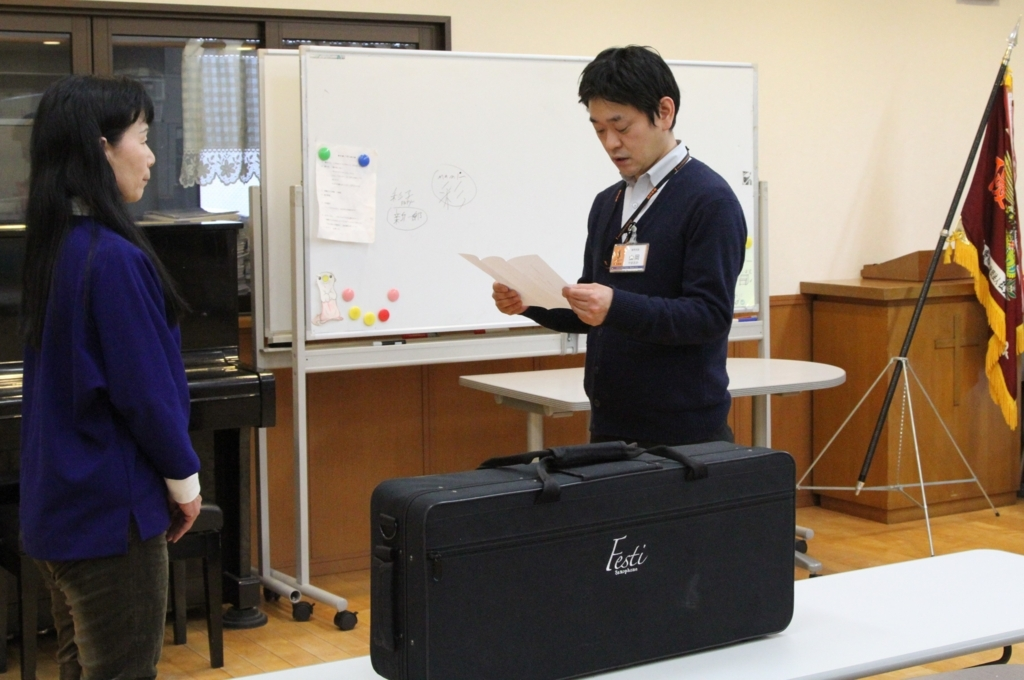f:id:shima_c_shintokorozawa:20180319152159j:plain