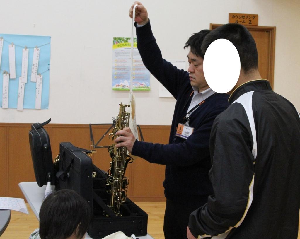 f:id:shima_c_shintokorozawa:20180319152241j:plain