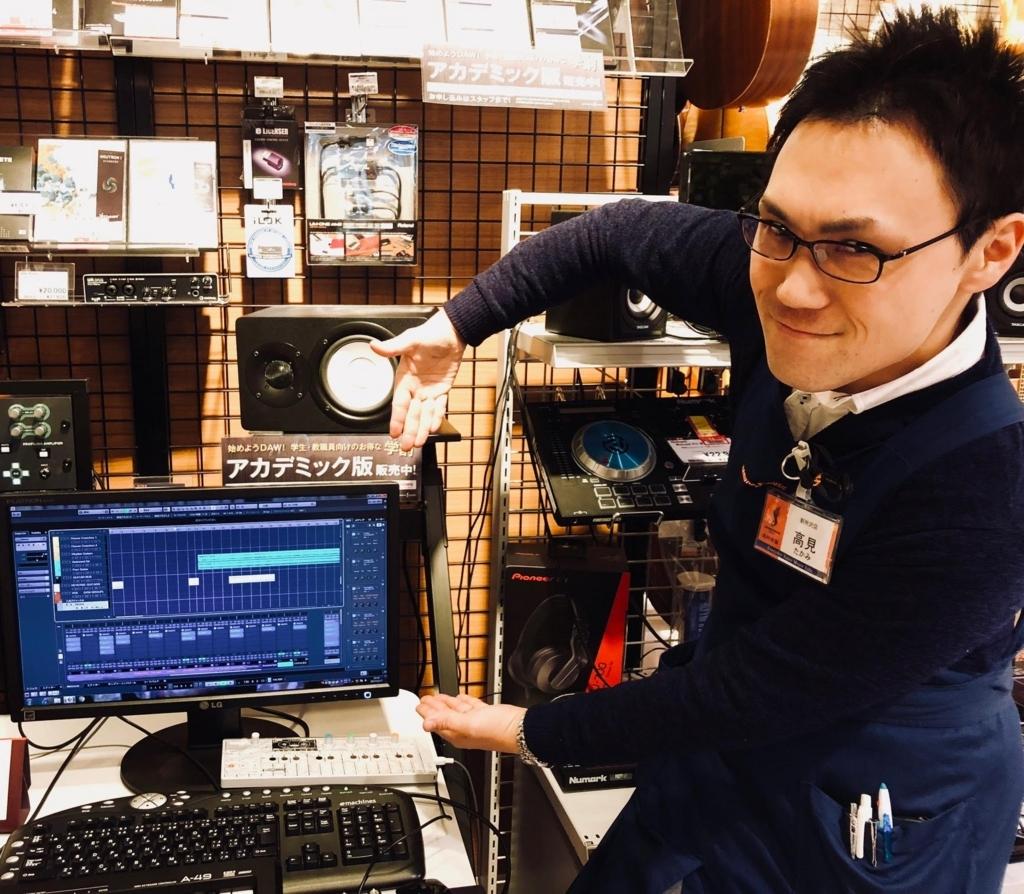 f:id:shima_c_shintokorozawa:20180501203541j:plain