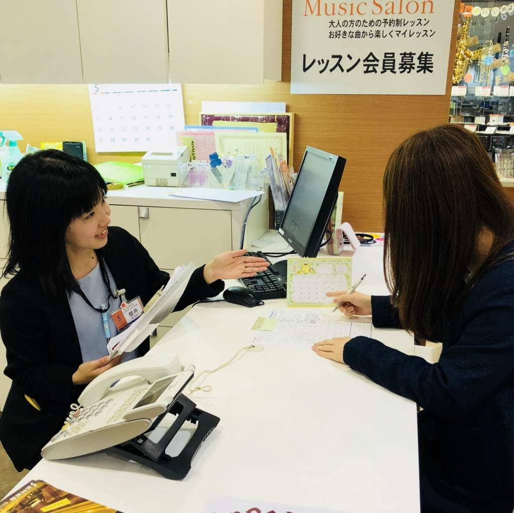 f:id:shima_c_shintokorozawa:20180516104110j:plain