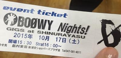 f:id:shima_c_shinurayasu:20151022143438j:plain:w540