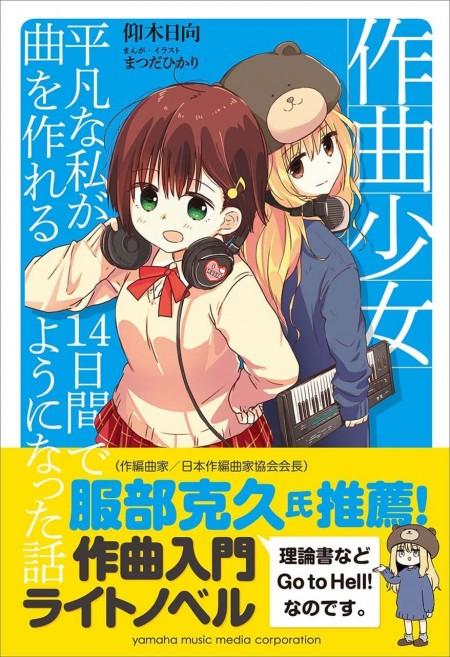 f:id:shima_c_shinurayasu:20160701160113j:plain