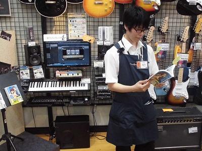f:id:shima_c_shinurayasu:20160701163938j:plain