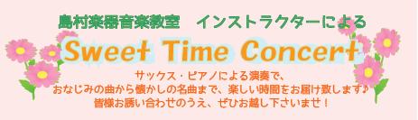 f:id:shima_c_shinurayasu:20180226205554p:plain