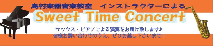 f:id:shima_c_shinurayasu:20180522181821p:plain