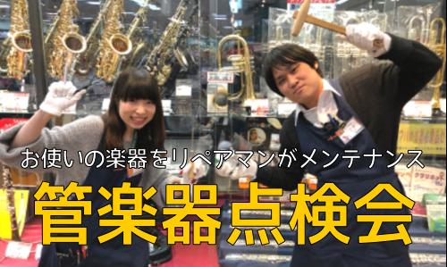 f:id:shima_c_shinurayasu:20180526182528p:plain