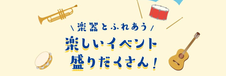 f:id:shima_c_shinurayasu:20180606103526p:plain