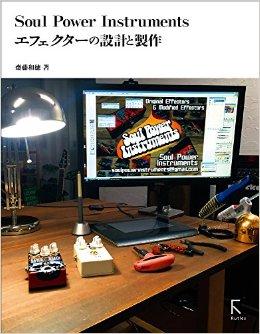 f:id:shima_c_shizuoka:20170102140042p:plain